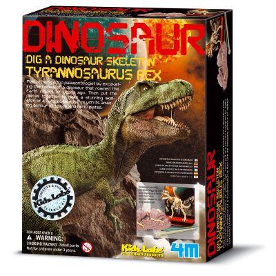 Dig a Dino Tyrannosaurus Rex